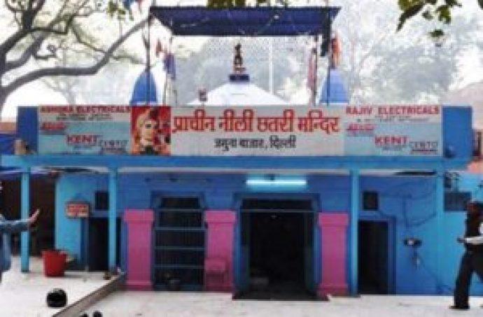 Nili Chhatri, Delhi