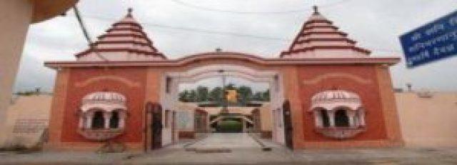 Shani Dham Temple, Delhi