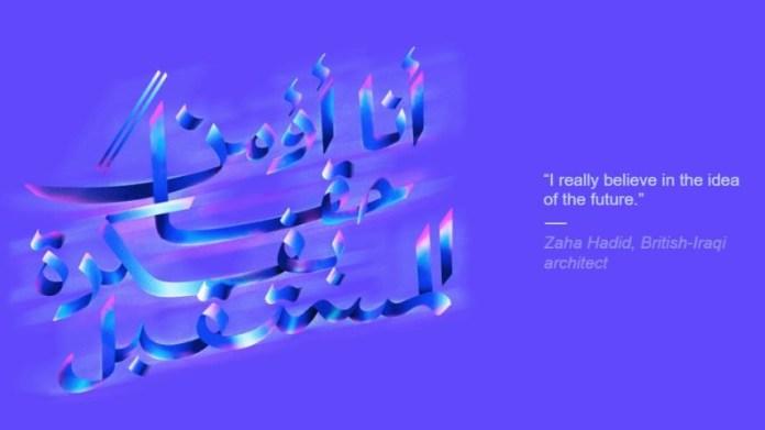 Zaha Hadid, British-Iraqi architect