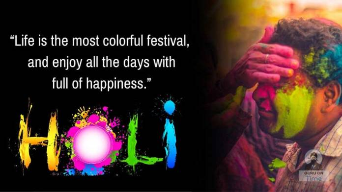 happy holi wishes 2020 english