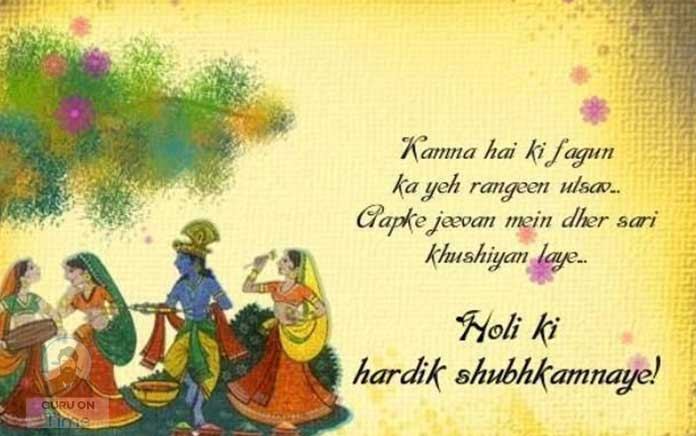 Happy Holi wishes hindi