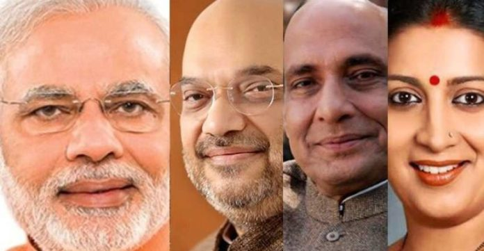 Narendra Modi Cabinet Minister List of With Names and Portfolios
