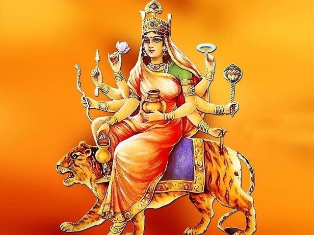 Goddess Kushmunda