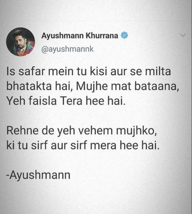 romantic shayari by ayushmann khurrana