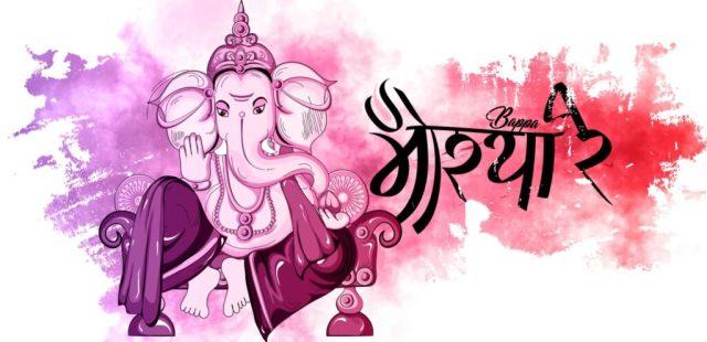 Ganapati wishes