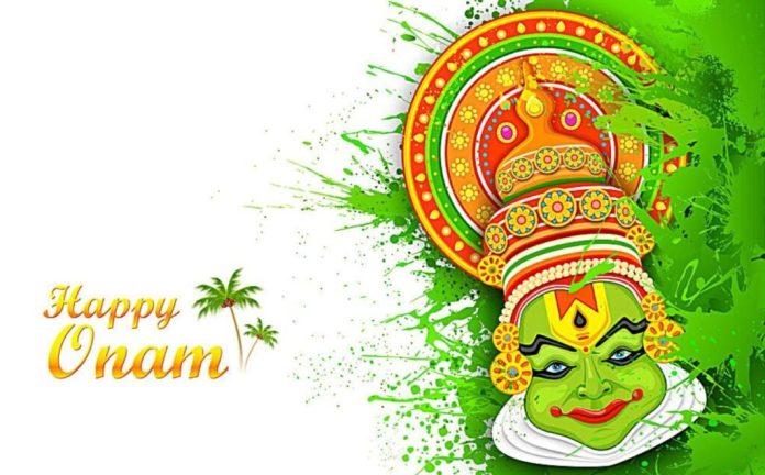happy onam wishes