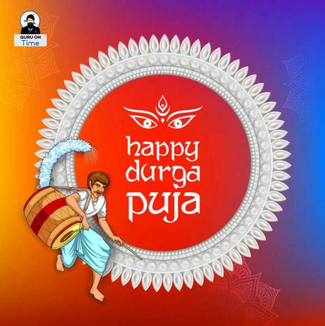 Durga Puja Wishes message