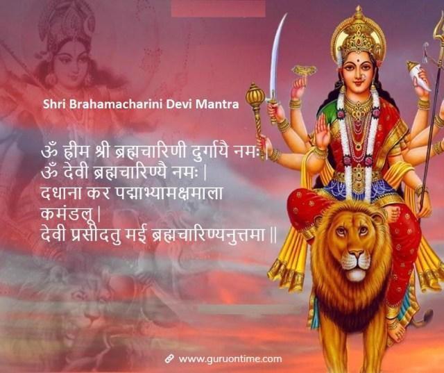Shri Brahamacharini Devi Mantra