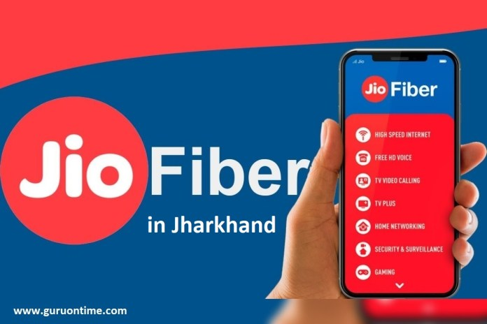 Jio Fiber Jharkhand