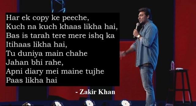 Zakir Khan Sayings