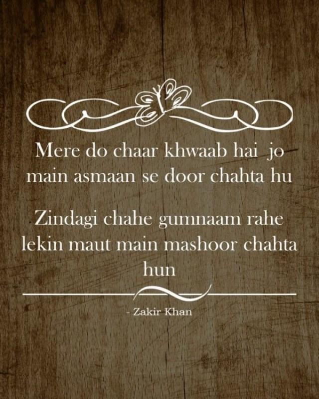 shayari of zakir khan