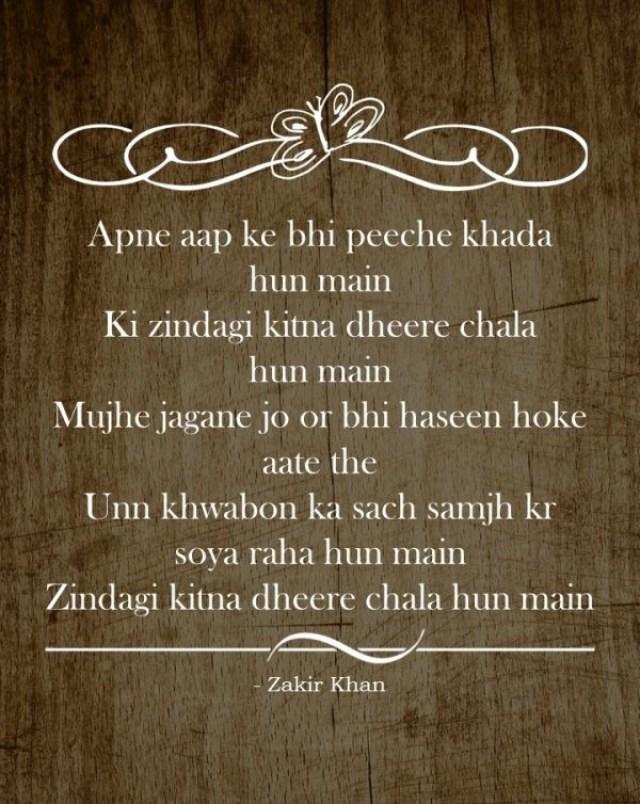 zakir khan best shayari