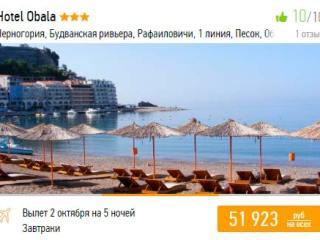 Песчаные пляжи Черногории