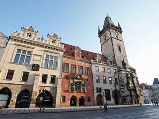 Староместская Ратуша в Праге