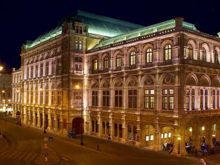 Отели Вены рядом с Венской оперой