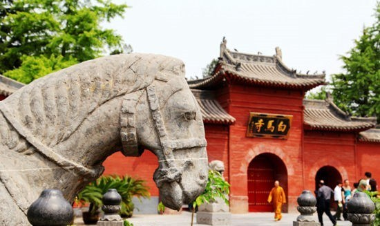 White Horse - Temple in Luoyang