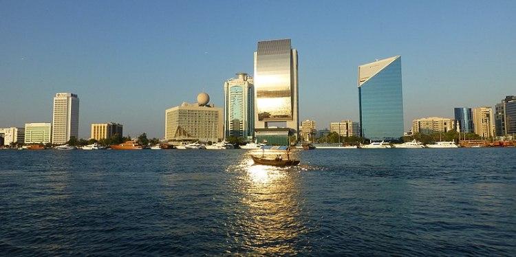 Building of National Bank of Dubai - Dubai Architecture