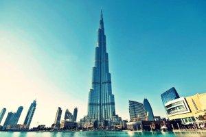 Hotel Burj Khalifa