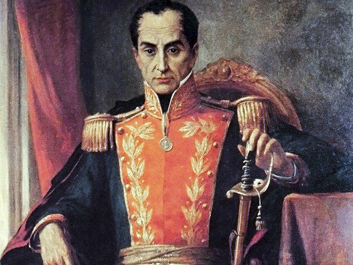"Simón Bolívar ""El Libertador """