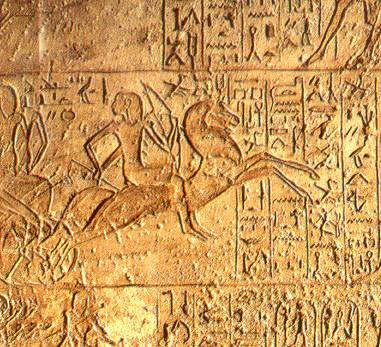 Representation of the Battle of Kadesh - The Horse in Painting