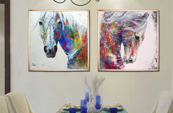 A modern style for horse lovers