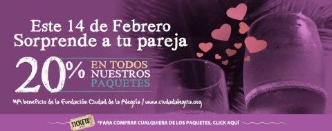 es_valentine