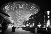 Ehemalige Expo 2010 –Jetzt natürlich ein Shoppingcenter