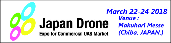 Japan Drone Expo