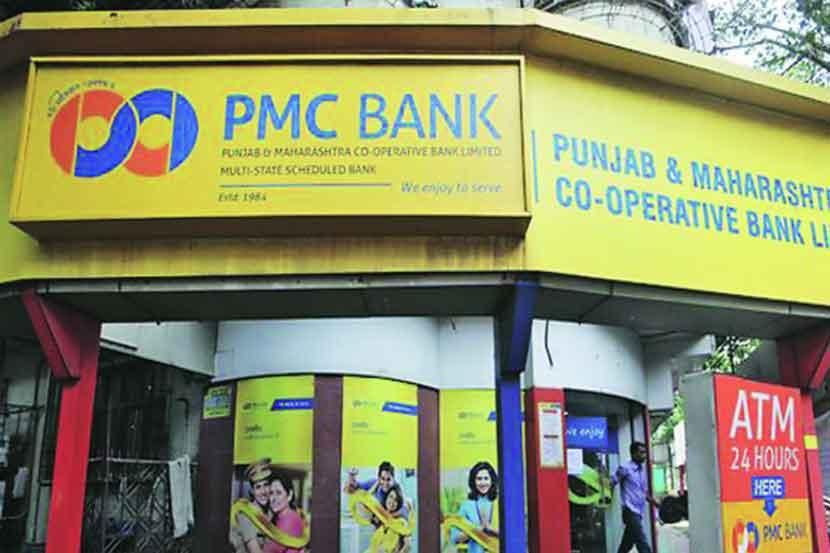 Mumbai: EOW arrests 3 PMC Directors in Bank scam case