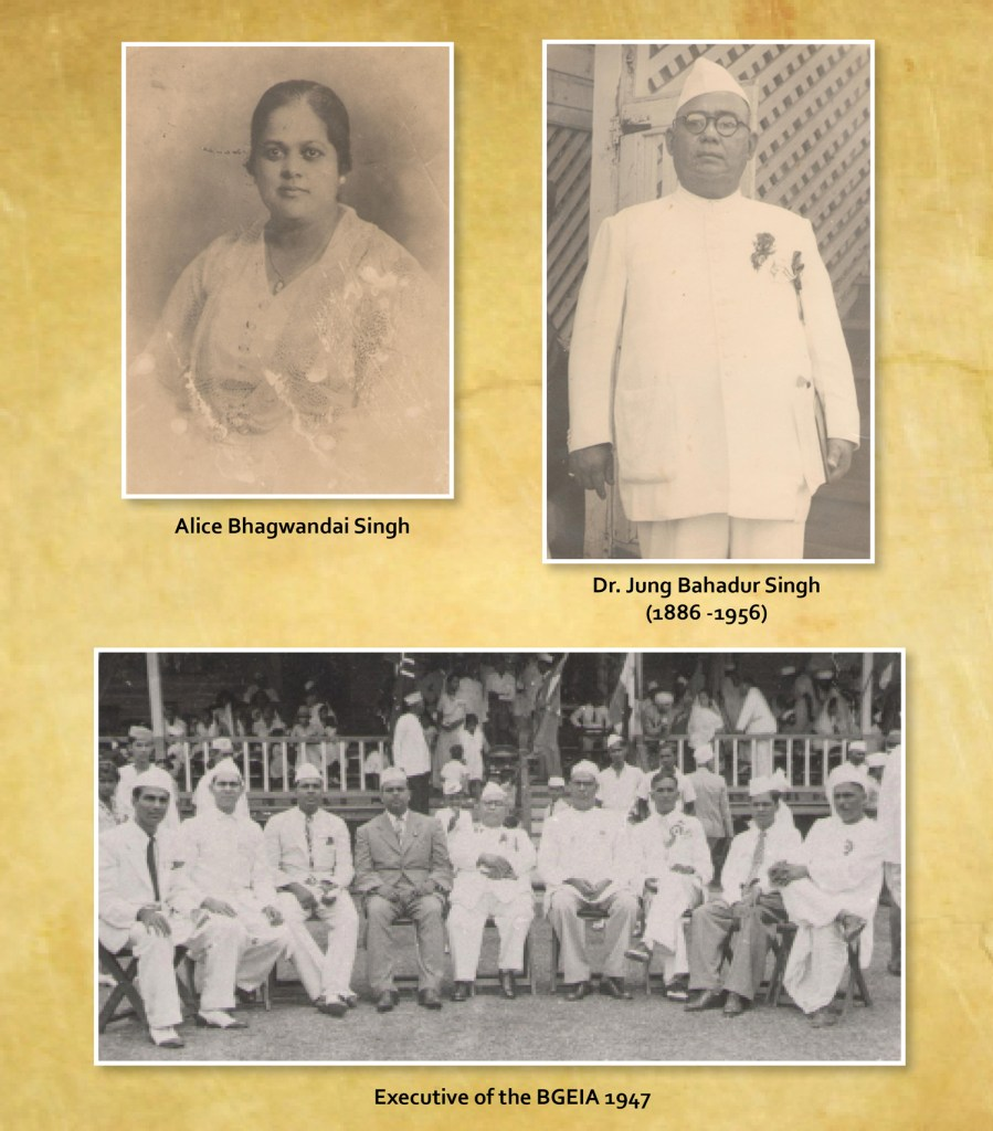 Guyana Inc Issue 15 v1