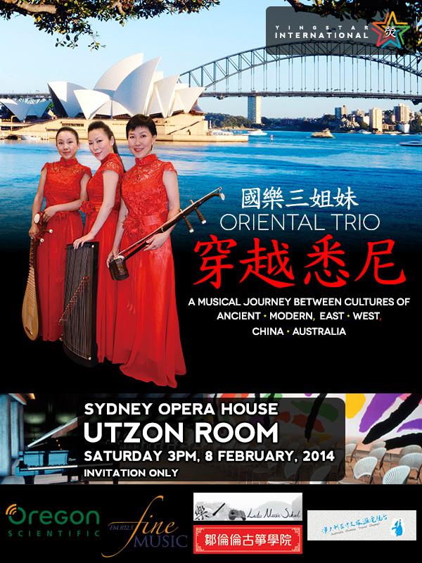2014_sydney_concert_800px