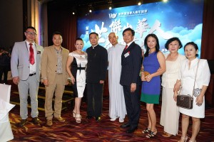 The World Outstanding Chinese Youth Award