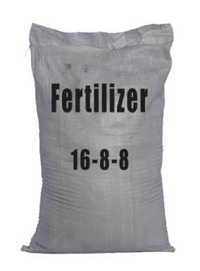 What is fertilizer