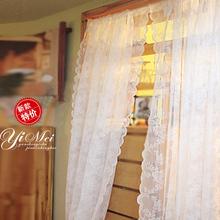 french lace kitchen curtains carts target 碎花蕾丝窗帘 多图 价格 图片 天猫精选 法式蕾丝厨房窗帘