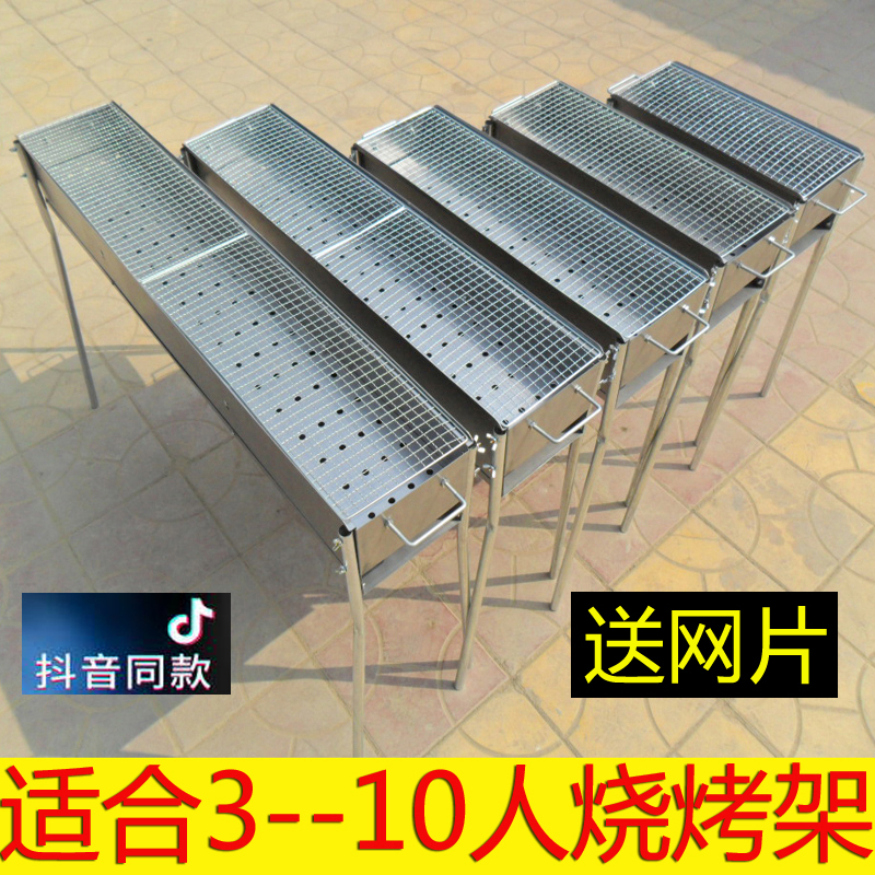 drop in grills for outdoor kitchens modern pictures 家庭烧烤架大 多图 价格 图片 天猫精选 放下户外厨房的烤架