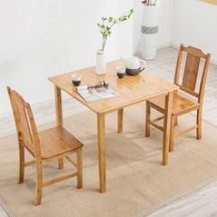 Small Table For Kitchen Modern Island With Seating 小桌子厨房用 多图 价格 图片 天猫精选