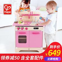 hape kitchen franke sinks catalogue hape厨房 多图 价格 图片 天猫精选