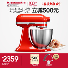 kitchen aid 5 qt mixer upgrade ideas kitchenaid搅拌机 多图 价格 图片 天猫精选