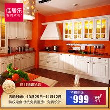 kitchen cabinets sets built in soap dispenser for sink 厨房厨柜套装 多图 价格 图片 天猫精选 厨柜套装
