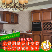 kitchen cabinets sets rubbermaid storage containers 厨房厨柜套装 多图 价格 图片 天猫精选 99 00