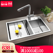 kitchen sink size sinks lowes 厨房水槽大尺寸 多图 价格 图片 天猫精选 厨房水槽大小