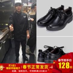 Kitchen Shoes Zinc Top Island 厨房鞋专用防水防滑鞋 多图 价格 图片 天猫精选