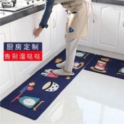 Kitchen Carpet Modern Mat 厨房地毯地垫可机洗 多图 价格 图片 天猫精选 厨房地毯