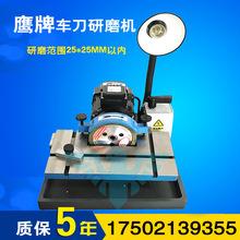 kitchen aid grinder rolling cart for 磨刀角度 多图 价格 图片 天猫精选 厨房辅助研磨机