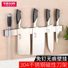 kitchen knife magnet cabinets organizers 厨房用磁性刀架 多图 价格 图片 天猫精选 66 00