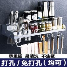 sears kitchen appliances oakley backpack sink 厨房用具 多图 价格 图片 天猫精选