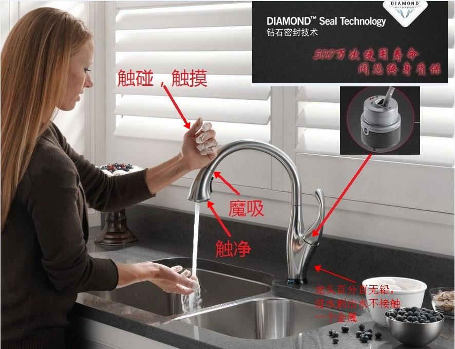 brizo kitchen faucet vintage table delta 水龙头 多图 价格 图片 天猫精选 brizo厨房龙头
