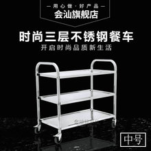 folding kitchen cart motionsense faucet 折叠厨房推车 多图 价格 图片 天猫精选