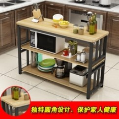 Unique Kitchen Tables Sink Faucet Replacement 厨房桌子切菜桌简易 多图 价格 图片 天猫精选 91 63