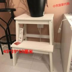 Ikea Kitchen Step Stool Memory Foam Runner 宜家代购厨房梯子 多图 价格 图片 天猫精选
